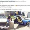 """الهلال يهدي زوجة ريجيكامف سيارة """"رولز رويس"""" بعد هزيمة العين"""