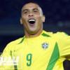 رونالدو: الكرة البرازيلية تعيش أسوأ فتراتها