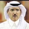 فهد المطوع يعلن انسحابه من رئاسة نادي النصر