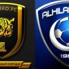 مباراة الاتحاد و الهلال تحطم رقماً قياسياً لهذا الموسم قبل إنطلاقتها