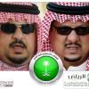 في بيان مشترك: رئيسا النصر والهلال يدعون الجماهير لمساندة المنتخب