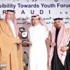 الرئيس العام يسلم الهلال جائزة الإجتماعية