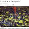 """موقع الفيفا: في مثل هذا اليوم حدثت معجزة """"الاتحاد"""""""