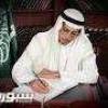 الثقفي مديراً للعلاقات العامة بنادي الأنصار