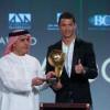 رونالدو يتوج في دبي بأفضل لاعب في العالم
