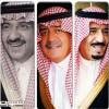 إدارة الفيصلي تقدم التعازي في وفاة الملك عبدالله و تجدد البيعة