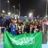 أخضر التنس يتوج بلقب كأس الخليج