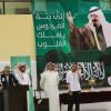 بالصور | مدرسة الأمير خالد بن سعد للتميز تختتم بطولتها