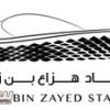 مدينة العين تستضيف بطولة هزاع بن زايد الدولية لكرة القدم للناشئين
