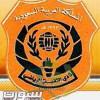 مجلس الإدارة بنادي الثقبة يبايع سمو ولي العهد