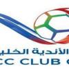 """التعاون والفيصلي في رحلة حلم """"كأس الخليج"""""""
