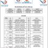 جدول جديد ومعدل لمباريات كأس دل مونتي الثلاثين للاندية الخليجية لكرة القدم
