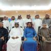 الرئيس العام يعتمد إدارة نادي الجيل كأول اعتماد في عهد الملك سلمان