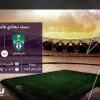 """بدء بيع تذاكر الأهلي و النصر عبر موقع """" مكاني """""""