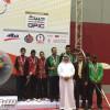 ناشئين أخضر الطاولة ثالث دولية البحرين