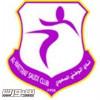 إدارة النادي الوطني تعقد جمعيتها العمومية نهاية الشهر