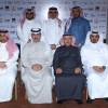 الرئيس العام يعتمد أعضاء مجلس إدارة نادي هجر