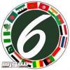 قرارات و تأجيل النهائي يشوه نجاح بطولة الجاليات في مكة