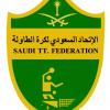 انطلاق بطولة الامير فيصل بن فهد لكرة الطاولة
