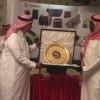 مجموعة الوفاء  الاتحادية تكرم السد العالي أحمد جميل