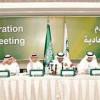 بيان منسوب للجمعية العمومية يتهم الاتحاد السعودي بممارسة الكذب والخداع والتضليل