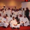"""أكثر من """" 150 """" فريق من أحياء الأحساء في ورشة عمل رابطة الأحياء السعودية"""