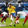 البرازيل تكسب فرنسا ودياً بثلاثية لهدف