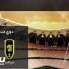 منصة مكاني : 12 الف تذكرة تم بيعها لمباراة الاتحاد والنصر