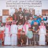 الفيصل يتوج الفائزين في الجولة الثالثة من السباقات السعودية