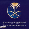 الخطوط السعودية : لا نية لدخول المجال الإستثماري في الأندية