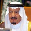 خادم الحرمين الشريفين يبعث ببرقية عزاء في وفاة رئيس نادي الإتحاد أحمد مسعود