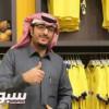 خرينق النصر يعتذر عن لجنة فض المنازعات بإتحاد القدم