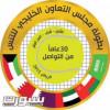 الرياض تستضيف خليجية التنس بعد مرور 30 عاماً على احتضانها النسخة الأولى