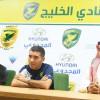 مدرب الخليج قادري : نسعى لتجاوز الغيابات ومقارعة الهلال