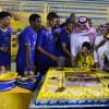 بالصور | النصر يستعد لنجران واحتفالية للسهلاوي بالمئوية