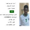 """""""عمر العوده"""" لاعب جوكر طموحه الإحتراف – فيديو و صور"""