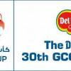 البرنامج الرسمي للدور الربع نهائي لكأس دل مونتي الثلاثين للاندية الخليجية