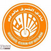 نادي الشرق يعقد اجتماعه الشرفي الثاني يوم غدٍ الجمعة