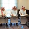 عقد قبل قليل الاجتماع الفني للأندية الخليجية الـ30
