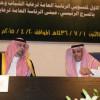 الأمير عبدالله بن مساعد يرعى حفل متقاعدي الرئاسة العامة لرعاية الشباب