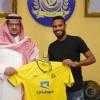 غرم العمري يشكو النصر بسبب عكاش