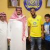 رئيس النصرالأمير فيصل بن تركي يوقع مع احمد عكاش لخمس سنوات