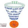 منتخب شباب السلة يحقق برونزية البطولة العربية