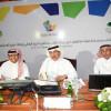 """مركز الملك عبدالعزيز ورابطة دوري المحترفين السعودي يطلقان المبادرة الوطنية """"فِرقنا ما تفرقنا"""""""