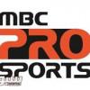 220 فني و 60 كاميرا ضمن إستعدادات MBC pro sport لنقل نهائي كأس الملك