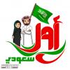 شبكة أول سعودي/ة تحتفي بالزميلة الشلال
