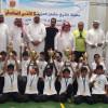 اختتام بطولة الشيخ عثمان الحزيم لتعليم التنس