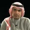 لؤي السبيعي يتوقع هيمنة النصر على الكرة السعودية