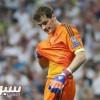 روما يرفص ضم كاسياس من ريال مدريد