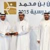 مجلس دبي الرياضي يحتفي بالفائزين في دورة حمدان بن محمد للألعاب المدرسية